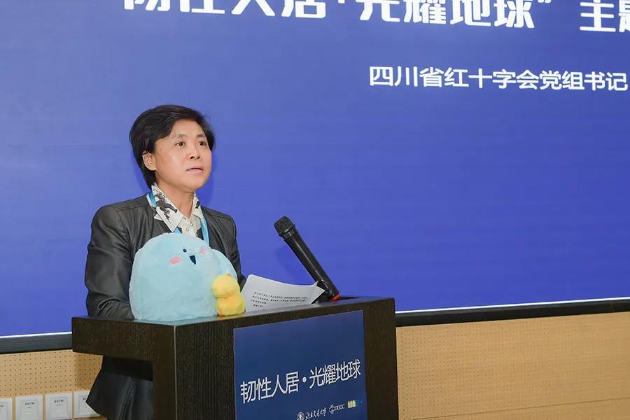 四川省红十字会党组书记冉茂琴