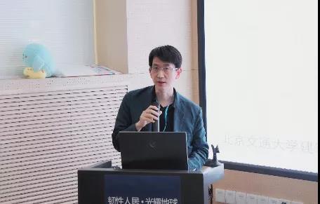 北京交通大学教授夏海山